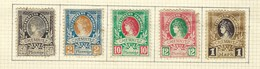 Allemagne , Poste Privé, Chemnitz, 5 Valeurs - Private
