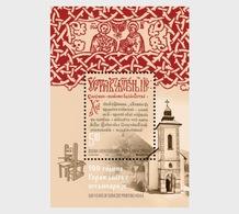 Bosnië En Herzegovina / Bosnia - Postfris / MNH - Sheet 500 Jaar Drukkerij Van Gorazde 2019 - Bosnië En Herzegovina