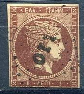1871/76 - Grece N° 33 - 1 Lep. Obl. 110  ( Île De CEPHALONIE ) - 1861-86 Grands Hermes