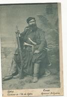 Costume De L Ile De Crète Soldat Combattant  Edit Bazar Militaire - Greece