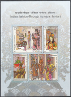 INDIA 2018 INDIA, MS  INDIAN FASHION Through Ages. Set 4v In Miniature Sheet, MNH(**) - India