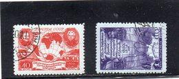 URSS 1950 O - 1923-1991 URSS