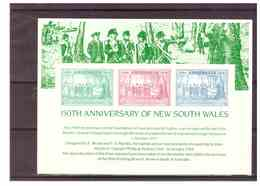 STAMP REPLICA CARD NO. 15 -  14.7.1989     /   1937   N.S.W. SESQUICENTENARY - Proofs & Reprints