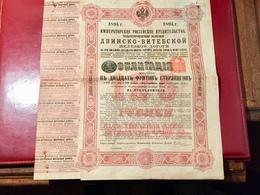Gouvernement  Impérial  De  Russie  Chemin  De. Fer  De DVINSK-VITEBSK------   Obligation   De  20 £ - Russie