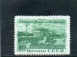 URSS 1951 * POINT DE ROUILLE/RUST - 1923-1991 USSR