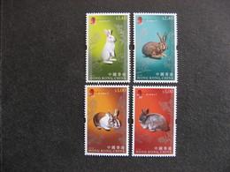 HONG-KONG : TB Série N° 1486 Au N° 1489, Neufs XX. - 1997-... Région Administrative Chinoise