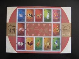 HONG-KONG : TB Feuille De La Série N° 1490 Au N° 1500, Neuve XX. - 1997-... Région Administrative Chinoise