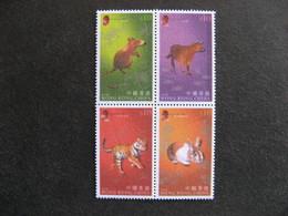 HONG-KONG : TB Série N° 1501 Au N° 1504, En Bloc De 4, Neuf XX. - 1997-... Région Administrative Chinoise