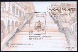 MACAO BF085A Surcharge Amitié Lusitano-chinoise Sur Porteur D'eau - Blocs-feuillets