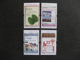 HONG-KONG : TB Série N° 1505 Au N° 1508, Neufs XX. - 1997-... Région Administrative Chinoise