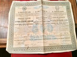 Cie  Du  Chemin  De  Fer  De. KOURSK -KHARKOF - AZOF -------Obligation  De 617 Frs - Russie
