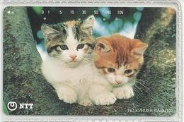LSJP JAPAN PHONECARD (5) FAUNA CAT - Gatos
