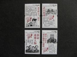 HONG-KONG : TB Série N° 1537 Au N° 1540, Neufs XX. - 1997-... Région Administrative Chinoise