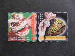 HONG-KONG : TB Paire N° 1741 Et N° 1742, Neufs XX. - 1997-... Région Administrative Chinoise