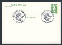 France Rep. Française 1991 Card / Karte / Carte - 50e Ann. Depot SNCF - 1941-1991, Nantes / - Trains