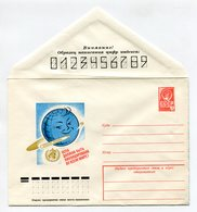 COVER USSR 1978 SMALLPOX MUST BE ELIMINATED WORLDWIDE #78-201 - 1970-79