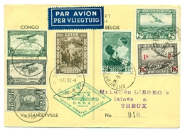 Belgique PA3 + 6 COB449 Et Congo Belge PA7 + 9 COB135, COB194. Voir Description. - Congo Belge