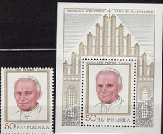 Gold Papst Pawel II.1979 Polska 2631+Block 75 ** 12€ Krakow Marienkirche Ss Architectur Bloc Church Sheet Bf Poland - Blocks & Sheetlets & Panes
