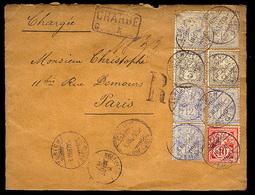 SWITZERLAND. 1887. Zurich - France. Multifrkd Registered Env. Upper Stamp Corner Fault. Rare Frkng (76rp). - Unclassified