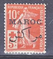 Maroc 61 France Surchargé Neuf **TB  Mnh - Neufs