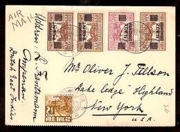 DUTCH INDIES. 1934. Ampenan - USA. Multifkd Air Card. - Indes Néerlandaises