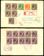 LUXEMBOURG. 1928. Rodange - USA. Registr Multifrkd Env. Espectacular. - Luxembourg
