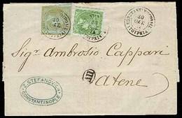 GREECE. 1872. Constantinople / Turkey - Athens. EL. Greak Frking. - Unclassified