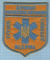 UKRAINE / Patch, Abzeichen, Parche, Ecusson /  Emergency. Medic The Medicine. KYIV. - Patches