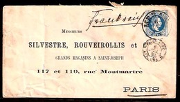 AUSTRIA. 1880. Meran - France. 10 Kr Stat Env / Flap C. Scarce Used + Private Print. French Transit On Front. - Austria