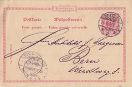 C Entier 10pf Rouge P 25 Postkarte - Weltpostverein... (1195 F) Obl. Cottbus 1k Le 24/9/97 Pour Berne - Enteros Postales