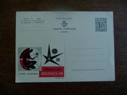 Onbeschreven Postkaart  BRUSSELS 1958 - Tentoonstellingen