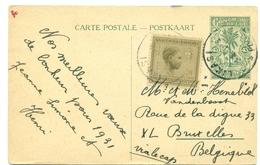 Congo Belge COB108 Sur Entier 45c Envoyé De Likasi Vers Bruxelles 1930 - Congo Belge