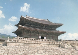 Korea Kunjongmun Gate Of Kyongbokkung Palace Nice Stamps - Korea (Süd)