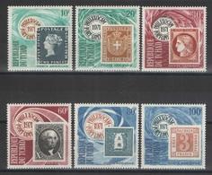 Tchad - YT PA 78-83 ** - 1971 - Tchad (1960-...)