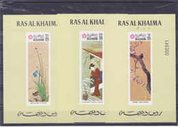 RAS AL KHAIMA 1970 OSAKA PEINTURES JAPONAISES 7 BF Michel 426-29, 431-433 NEUF** MNH - Ras Al-Khaima