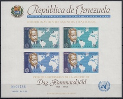 VENEZUELA 1962 Nº HB-11 NUEVO - Venezuela
