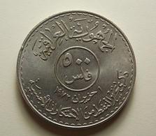 Iraq 500 Fils 1973 - Iraq