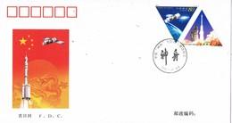 31952. Carta F.D.C. CHINA 2000. Spaceship SHENZHOU - 1949 - ... República Popular