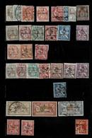 Album De Timbres Du Maroc( Protectorat Français). Tous Scannés.  Album: 17/25 Cm - Collections (en Albums)