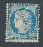 CM-148: FRANCE: Lot Avec N°37*GNO - 1870 Siège De Paris