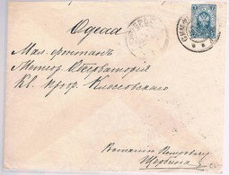 Russia, Letter - Covers & Documents