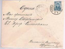 Russia, Letter - Briefe U. Dokumente