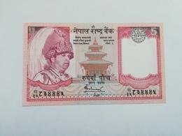 NEPAL 5 RUPEES - Nepal