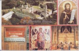 Bistrita Valcea Romania - Saint Gregory Of Dekapolis, Reliquary, Unused - Saints
