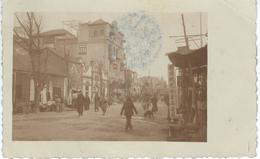 CHINE - CHINA -  CHENGCHOW ; Rue Principale - Cachet De La Poste 1924 - Chine