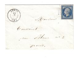 ALLIER PC 2237/YT14A (TB) C15 NERIS 13 JUIN 57  LETTRE SANS TEXTE POUR PARIS - 1849-1876: Période Classique