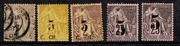 Cochinchine Et Annam Et Tonkin Cinq Timbres Anciens 1887/1888. B/TB. A Saisir! - Cochinchine (1886-1887)