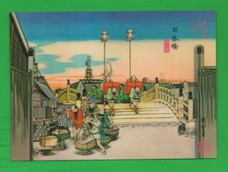 Japan Giappone Post Card Ancient Scenary At Nihonbashi Edo Tokyo Cpa Tridimensionale Anni '70 Circa - Tokio