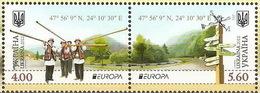 Ukraina 2012 / Europa /  Set 2 Stamps - Europa-CEPT