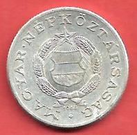 1 Forint , HONGRIE , Aluminium , 1968 BP , N° KM # 575 - Hongrie